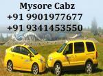 travel mysore coorg ooty kabini packages taxi mysuru, karnataka +