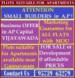 Attention SMALL BUILDERS in AP Vijayawada Vizag Guntur Eluru